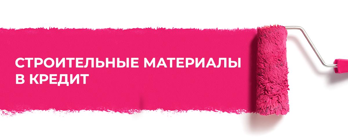 евразийский банк усть каменогорск кредиты почта банк смоленск официальный сайт кредиты