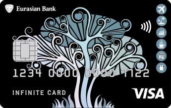 онлайн заявка на кредит евразийский банк казахстан