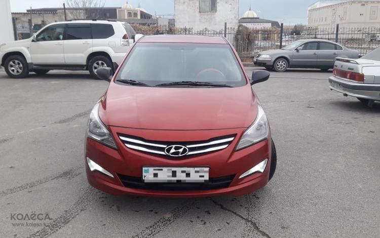 Hyundai Accent 2015 года(Аукцион)