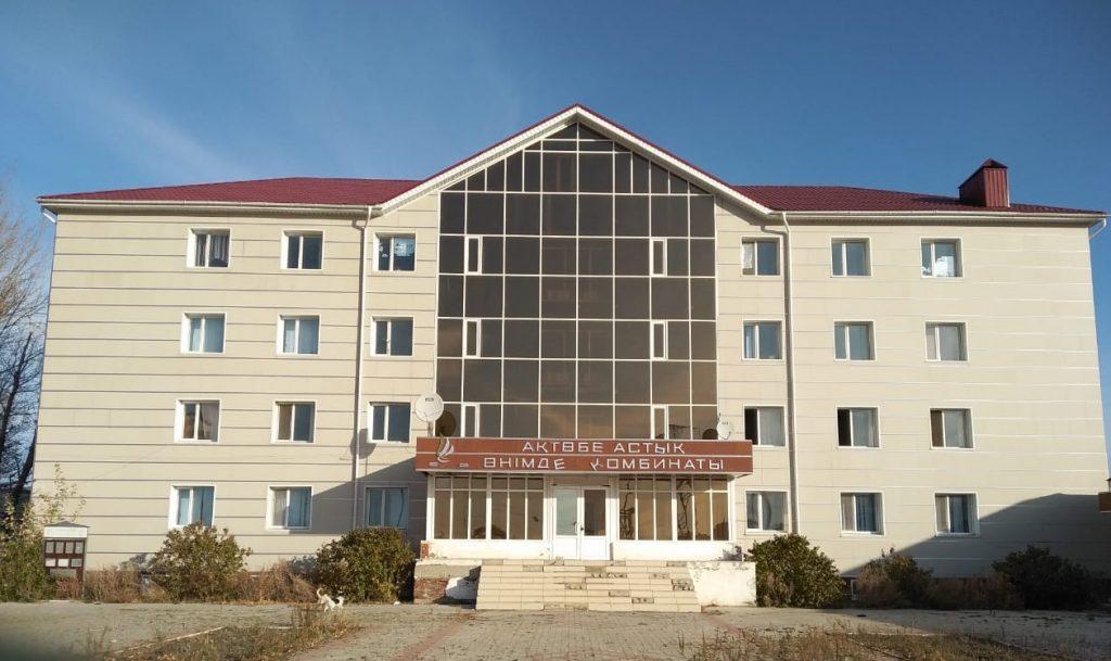 Административно бытовой комплекс