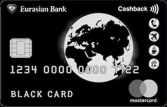 Кредитная карта евразийского банка