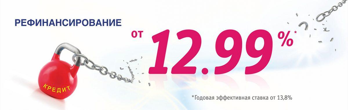Евразийский банк астана взять кредит взять bmw в кредит