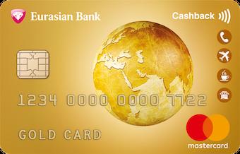 евразийский банк заявка