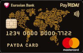потребительский кредит на длительный срок без залога