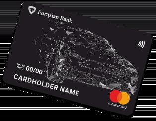 Auto card