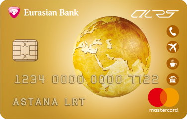 Astana LRT